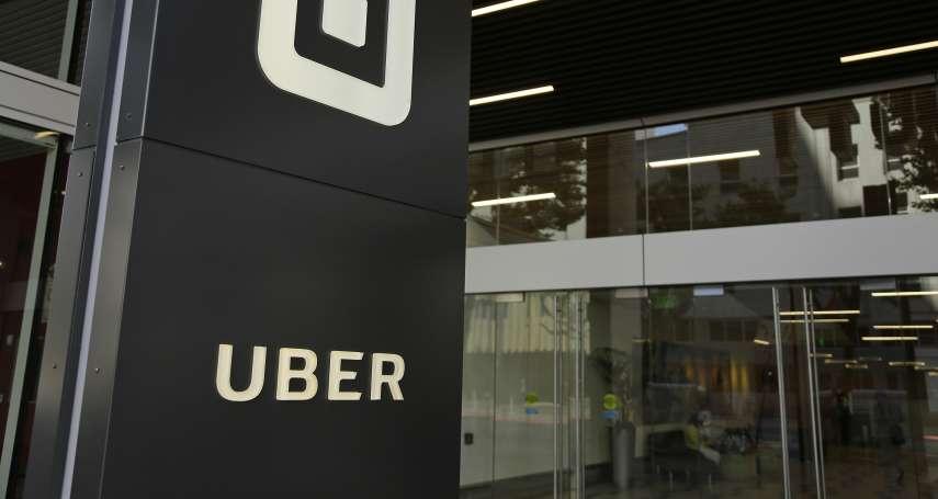 跨足餐飲外送、開發自駕系統……IPO後卻大裁員!Uber能成為一家發大財的公司嗎?