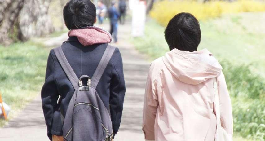窒息的愛?一窺兩岸三地青少年約會暴力現況 台盛行率達36.8%仍遠低於這兩地