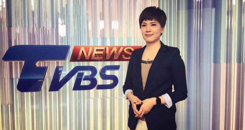 國民黨組發言人團 TVBS主播鐘沛君入列