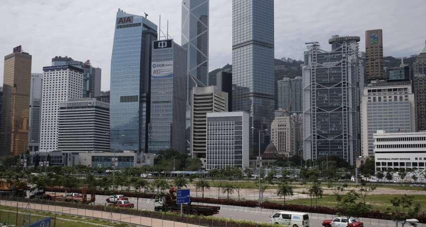 全球外派生活成本最高城市集中在亞洲:香港奪冠、東京第2,京滬擠進前10名