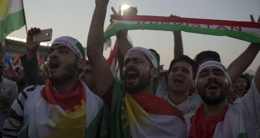 庫德族獨立公投》土耳其國會授權政府動武 庫德族:願意付出一切代價