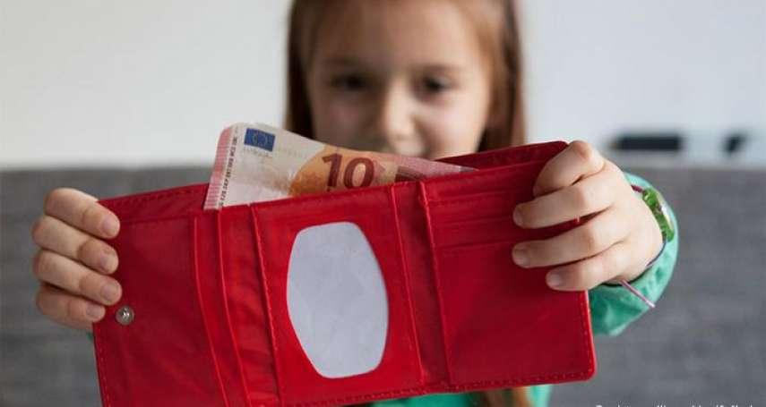 親子理財課》零用錢花太快?兒童理財專家:亂花錢是最好的學習機會!