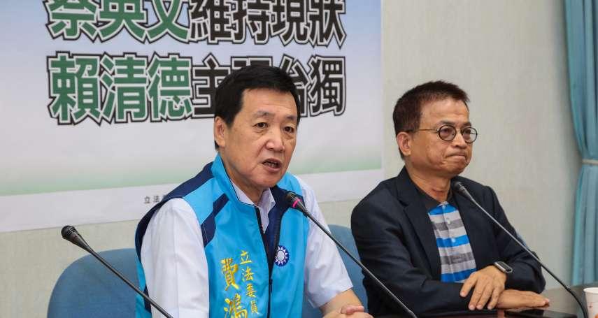國民黨立委初選》打破「世代交替」口號 老將賴士葆、費鴻泰勝出
