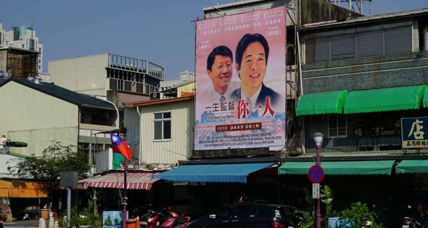 「一生監督你一人」海報實體化! 謝龍介服務處引網友打卡朝聖