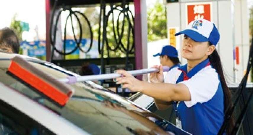中油油價凍漲至年底 「物價是關鍵因素,無關政治」