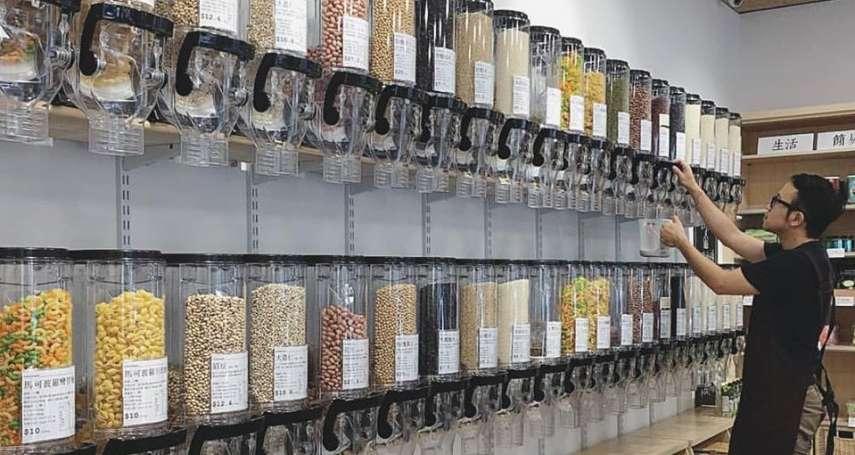 年輕人創零包裝商店!自備容器裝米、豆子、香料,要多少買多少,既不浪費又環保!
