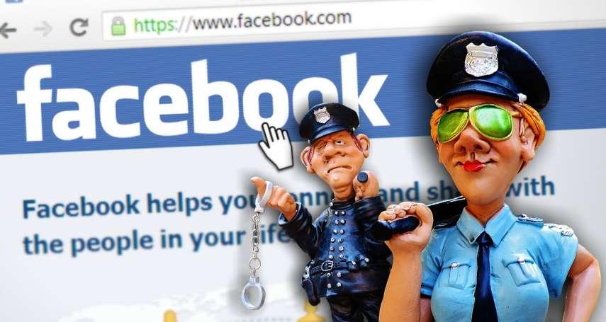 社群網站還是民主運動的推手嗎?學者:社群媒體早就變調,已被政權鋪天蓋地的控制…