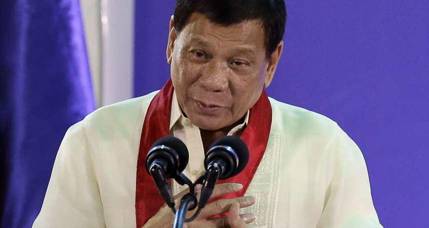 菲律賓總統緊咬台灣黑幫 杜特蒂:竹聯幫讓菲國恐怖組織代理販毒