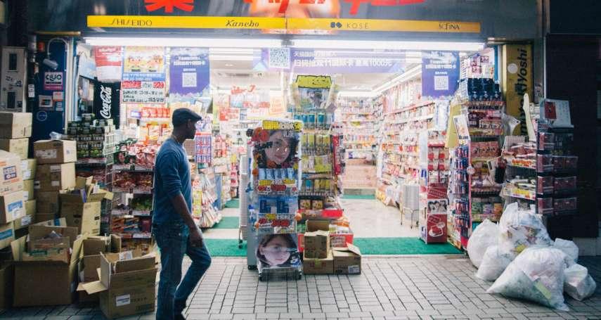 日本藥妝品要怎麼買?專家提點5大注意事項,掃貨前先冷靜看清楚,免得花錢又傷身