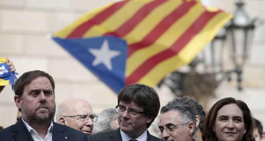 加泰隆尼亞建國之路》企業總部出走、西班牙威脅收回自治權 普吉德蒙還會宣布獨立嗎?