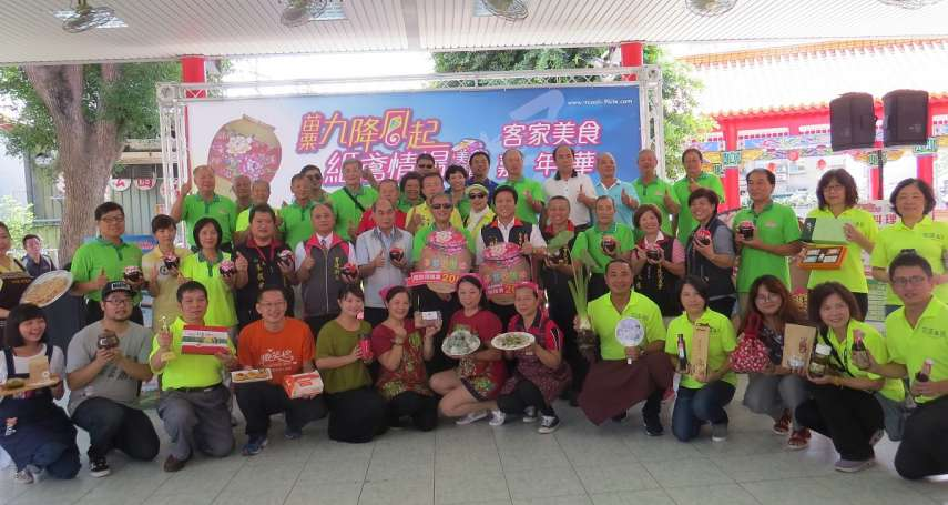 苗栗風箏節結合客家美食節 系列活動開跑