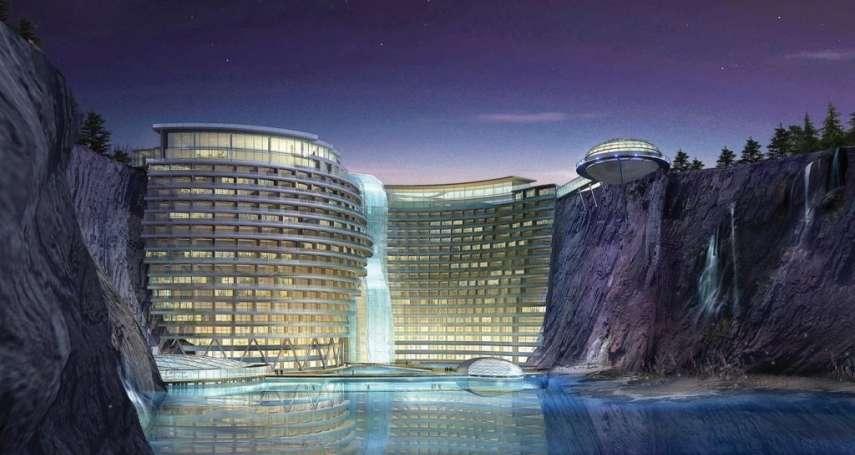 世界海拔最低的五星級飯店!斥資百億,荒廢採石場大變身綠建築,未來上海地標就是它!
