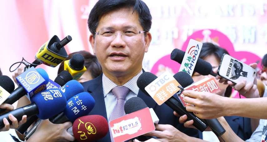 林佳龍打臉經濟部:中火PM2.5佔全市14.5%,中部地區最大空污來源