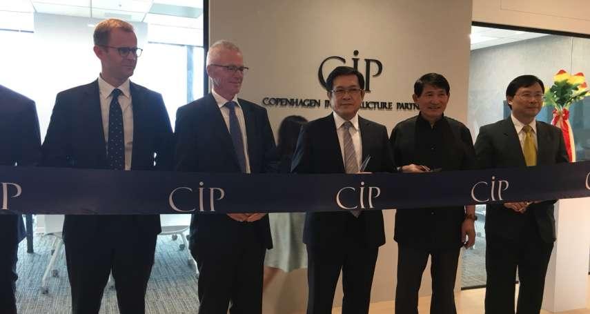 丹麥CIP基金與中興工程公司簽約  執行彰濱工業區變電站前端設計