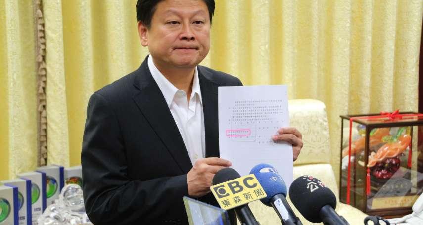 理想大地購地案再行起訴 傅崐萁:司法迫害