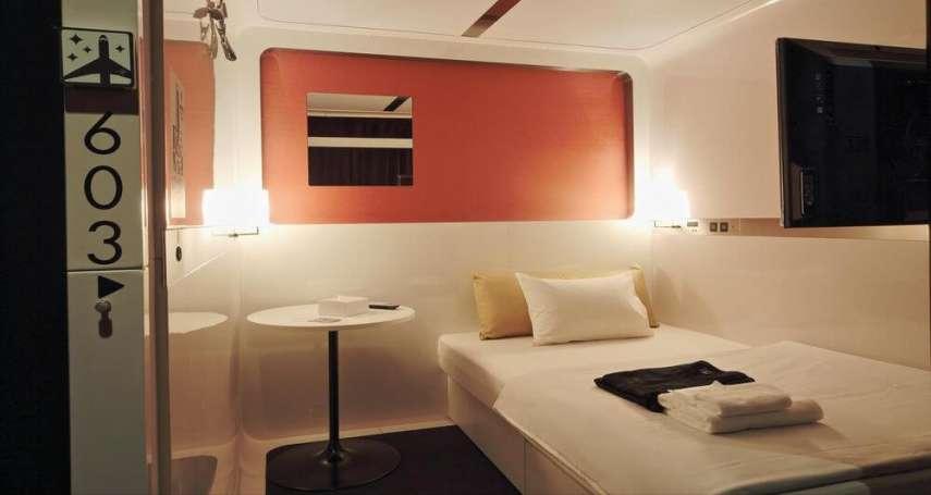 一個人去東京旅行又怕飯店太貴?這5間CP值爆表平價旅店,每晚不到台幣1000元!