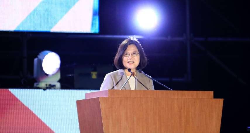 「更好的台灣是我們共同的目標!」 國慶晚會台中登場 蔡英文喊話
