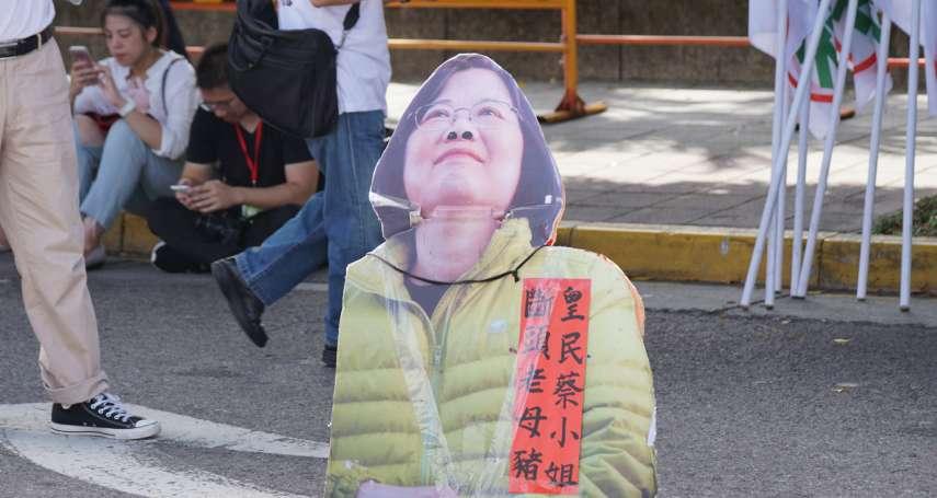 孫慶餘專欄:罪孽深重的「中國式屠殺」