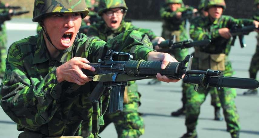 國防部大改後備戰力設新單位 軍事訓練役男未來擔負這重任