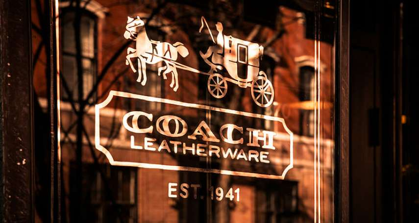 時尚名牌COACH震撼改名》股價大跌、網友吐槽、包迷心慌慌!大費周章到底為哪樁?