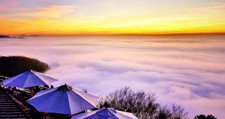 超壯麗雲海就飄在眼前…全台13家高CP值必訪景觀餐廳,光是坐整天也讓人心曠神怡!