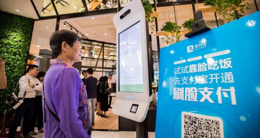 兩種「無現金支付」制度比一比:中國的行動支付模式有競爭力嗎?