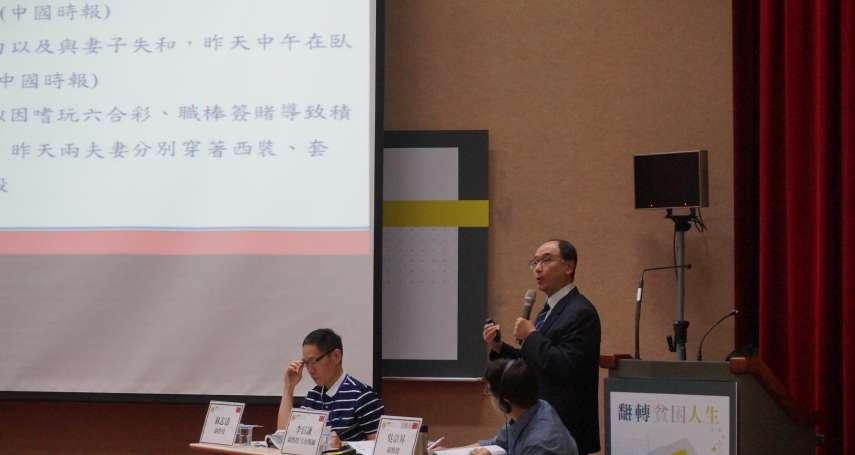 「債務不是個人,是社會問題」台日韓交流債務問題 正視卡債惡性循環