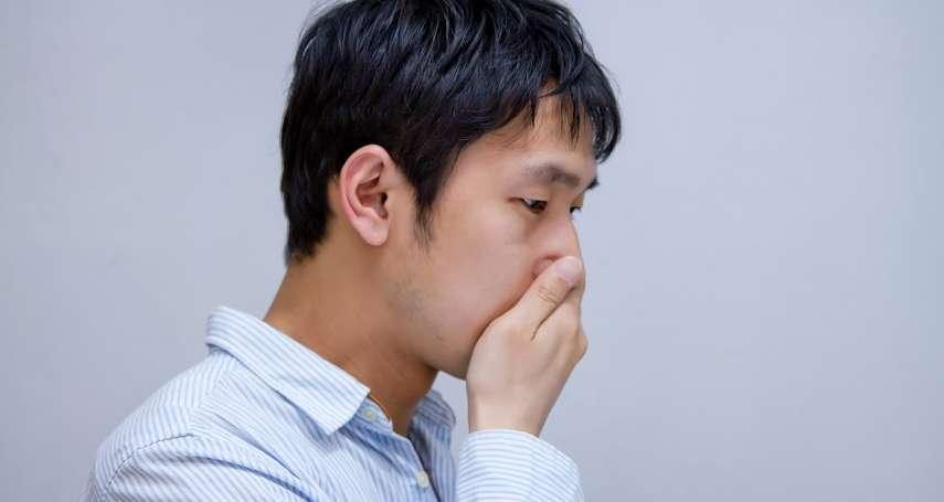 為什麼聞得到自己的屁味,卻聞不到自己的口臭?別害羞,4個小方法自我檢查一下!
