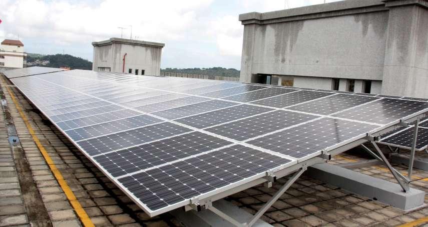 小屋頂太陽光電補助 補助4成裝設費 躉購電價降至3.6元