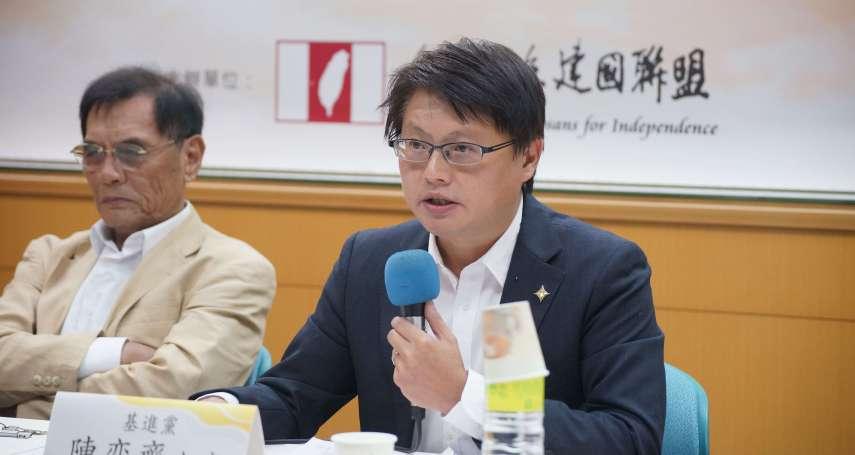 「募兵制根本行不通」台獨聯盟呼籲恢復徵兵制,展現自我防衛決心