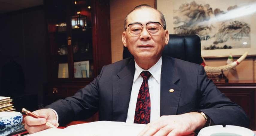 台灣地王、宏泰創辦人林堉璘83歲過世 曾捐千億公益信託