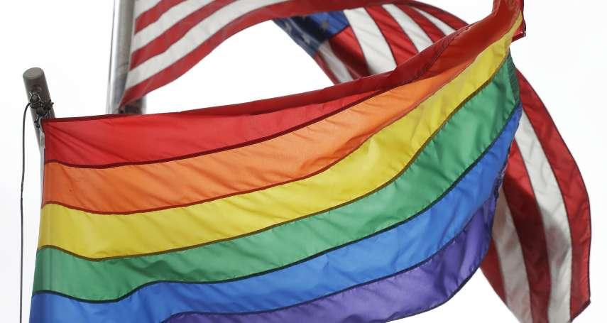 美國新政府》支持LGBT人權的拜登上台 百日內有哪些平權優先要務?