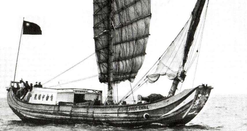 「長毛怪開口吹東風,解救船難擱淺的彰化人祖先?」專家揭開被遺忘的台灣海洋史