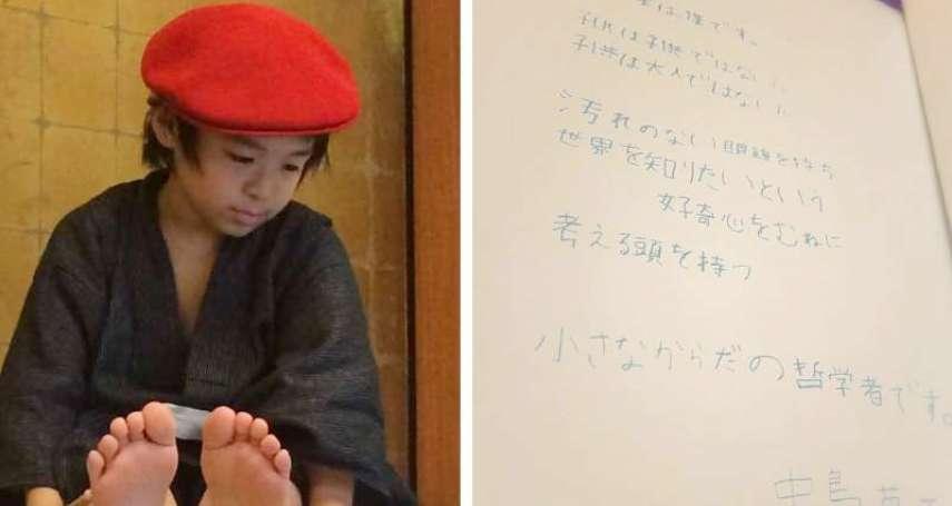 「我總只有今天,我總只有現在」10歲哲學家超齡看世界,5大金句震撼所有成人!