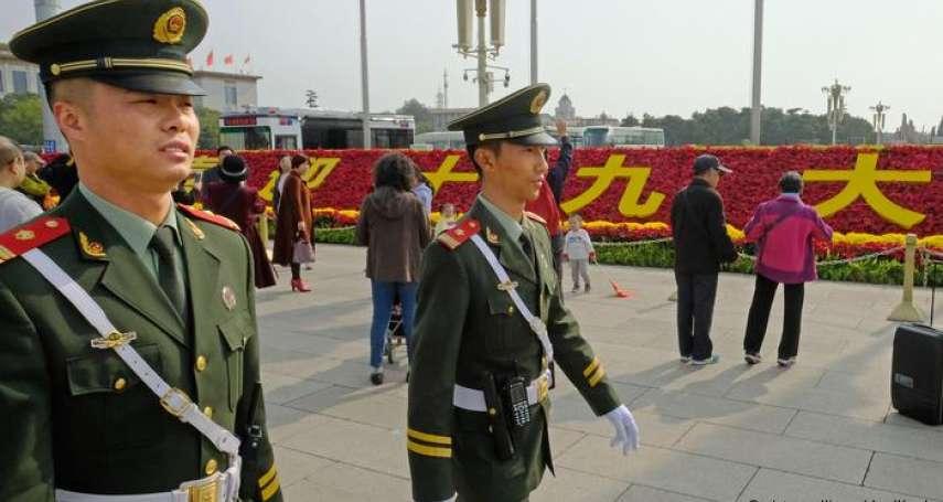 聚焦十九大》維權人士「被旅遊」,京城民眾乘車難