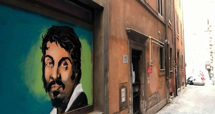 他也是米開朗基羅!藝術之都羅馬驚喜不斷 3座教堂免費欣賞卡拉瓦喬巨作