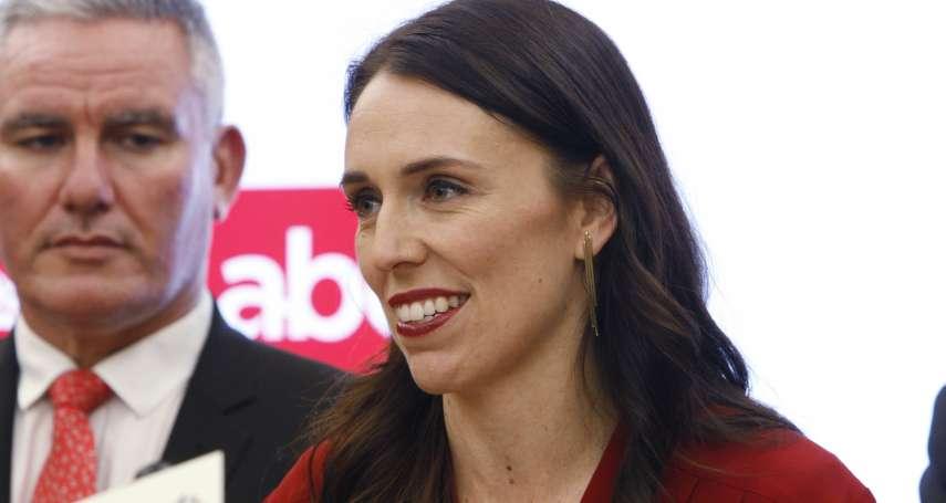 紐西蘭變天!工黨拉攏民粹政黨組閣成功 37歲女傑踏上總理寶座