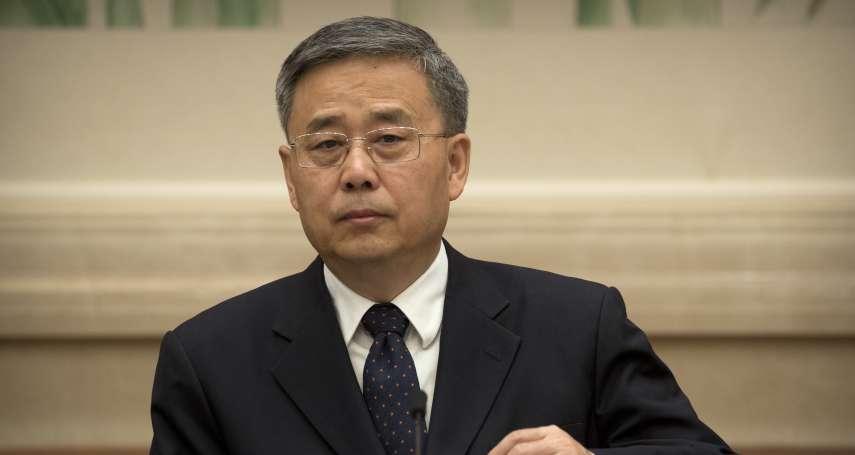 中國金融業龍頭郭樹清:貿易戰不能解決任何問題,人民幣不可能持續貶值,投機做空必遭巨大損失