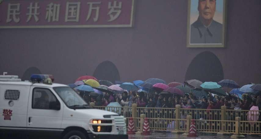 陳昭南專欄:接受渡海赴中?先認清中國社會的本質!