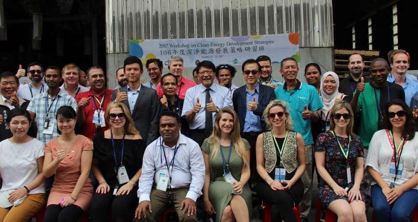 屏東綠能多元發展 國際專家參訪驚歎