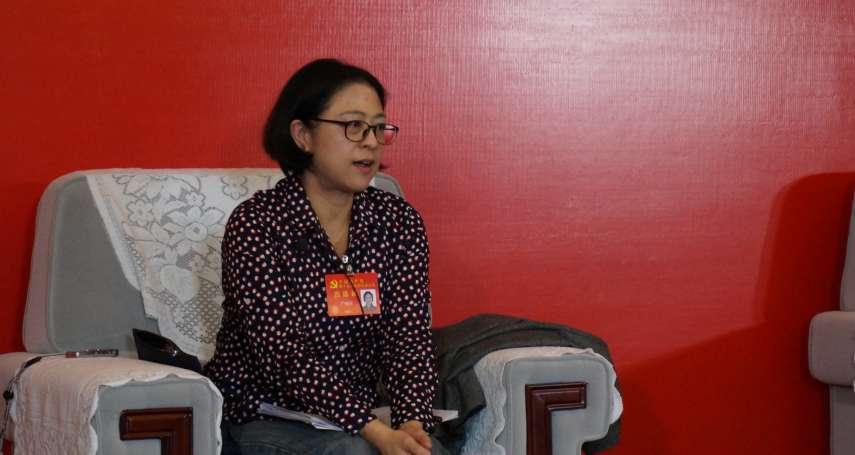 多維觀點》大陸也有個「台聯」─北京對台工作代言人