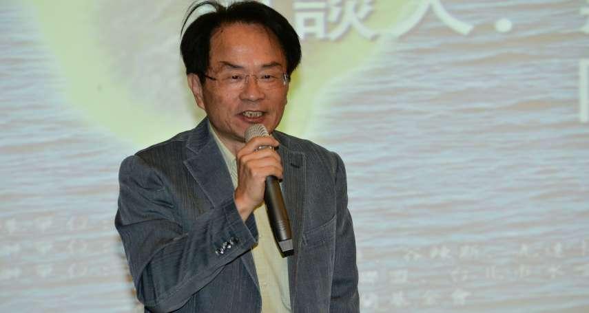 台灣是獨立國家還是被殖民狀態?陳儀深:若在90年代獨立,豈不應該尊稱李登輝為國父?