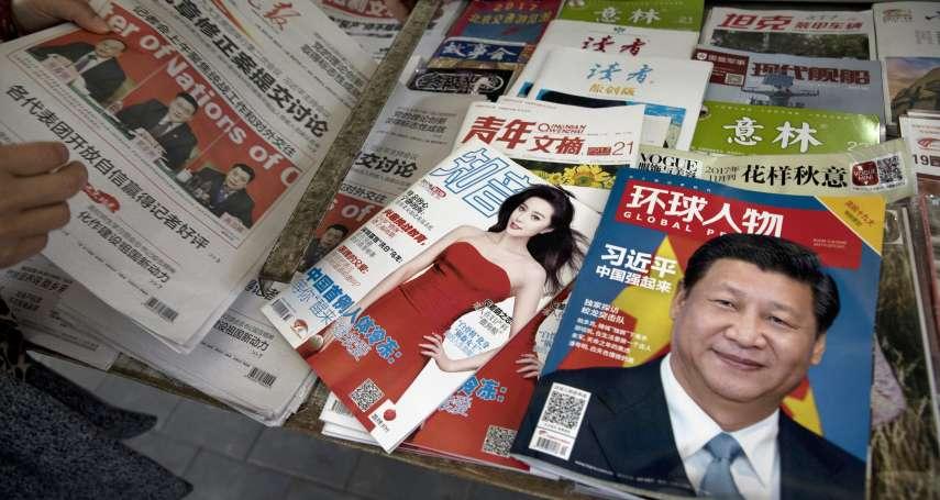 「這些官媒都是中共的政治宣傳機器!」美國務院點名新華社等5家中媒 視同「外國使團」加強列管