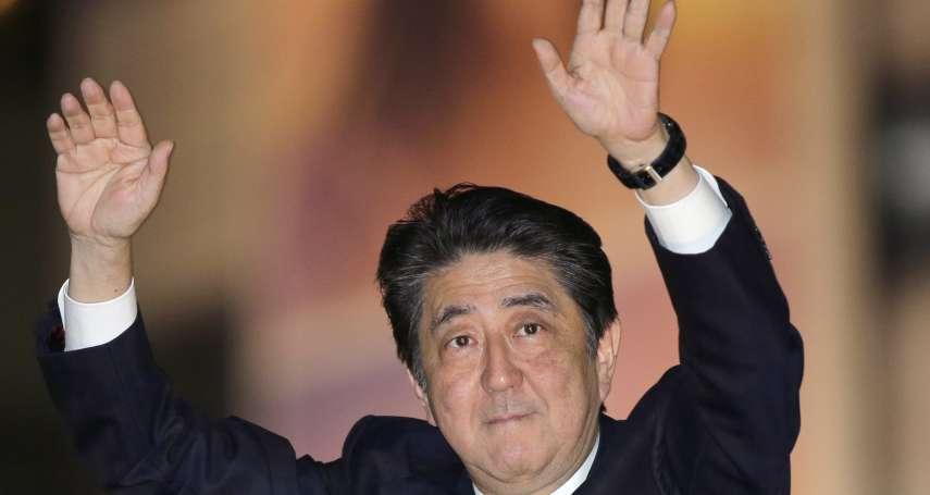 日本眾議院大選》NHK出口民調:安倍晉三執政聯盟可望奪下2/3「超級多數」,掌控修憲主導權