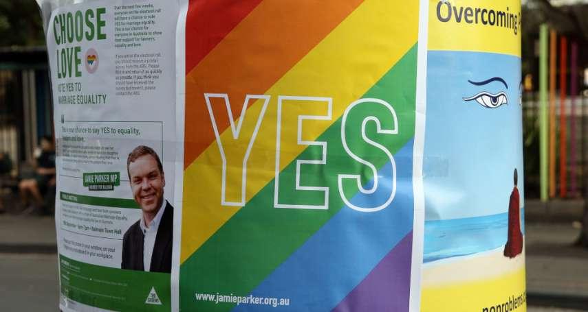 台灣要被超過了!澳洲同婚法案本周可望過關 辯論首日同志議員感性求婚