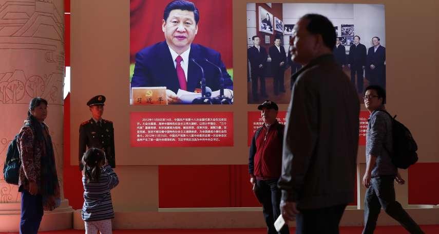 韋安觀點:「習時代」的台灣應對之道