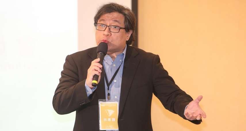 台學者赴港學術交流再被拒 吳叡人:中國對香港的管控範圍擴大