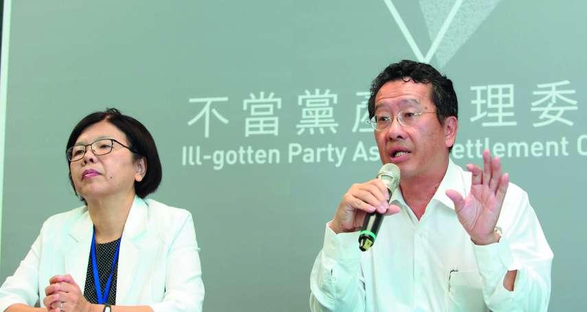 新新聞》討黨產  顧立雄、林峰正風格很不同