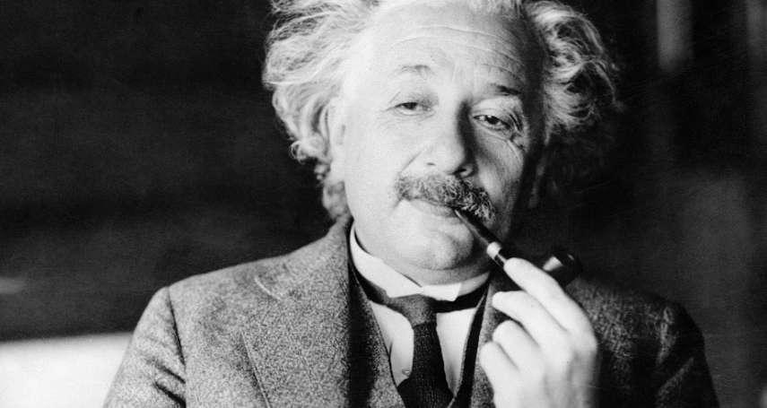 相對「震撼」論:愛因斯坦原來這樣看中國人