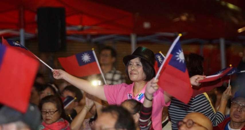 觀點投書:接收台灣與台灣光復,哪一種比較洗腦?
